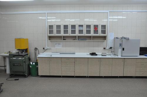 Лаборатория Маядо
