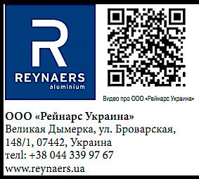 reynayers kontakty
