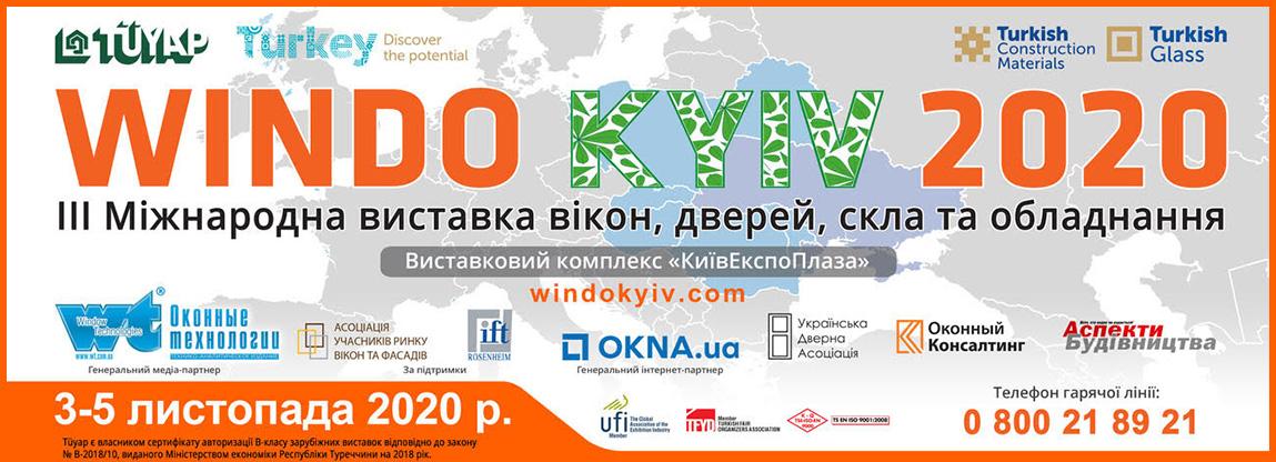 WINDO KYIV 2020