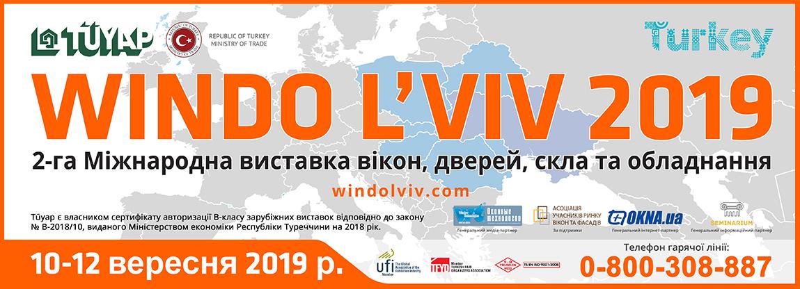 WINDO L`VIV 2019